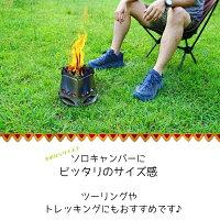 YaeiWorkers薪ストーブキャンプストーブピクニックバーベキューコンロ焚火台ファイアスタンド薪グリル折りたたみ薪ウッドストーブアウトドアストーブ組立簡単コンパクト軽量オリジナル収納袋