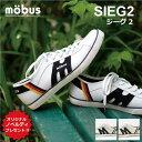 モーブス mobus スニーカー Sieg2 ジーク2 送料...