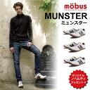 ★新価格★【送料無料&ノベルティ】Munster(ミュンスター)ブランド:mobus(モーブス)スニーカー