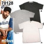 モーブスmobusアンダーウェアVネックTシャツ