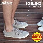 Rhein2(ライン2)ブランド:mobus(モーブス)スニーカー