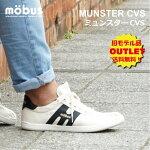【送料無料&ノベルティ】MUNSTERCVS(ミュンスターCVS)ブランド:mobus(モーブス)スニーカー