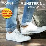【送料無料&ノベルティ】MunsterNL(ミュンスターNL)ブランド:mobus(モーブス)スニーカー