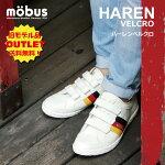 【送料無料&ノベルティ】HARENVELCRO(ハーレンベルクロ)ブランド:mobus(モーブス)スニーカー