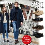 【送料無料&ノベルティ】Fort(フォルト)ブランド:mobus(モーブス)スニーカー