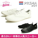 【送料無料】Prima(プリマ)ブランド:goliath(ゴ...