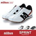 【送料無料&ノベルティ】Sprint(シュプリント)ブランド:mobus(モーブス)スニーカー