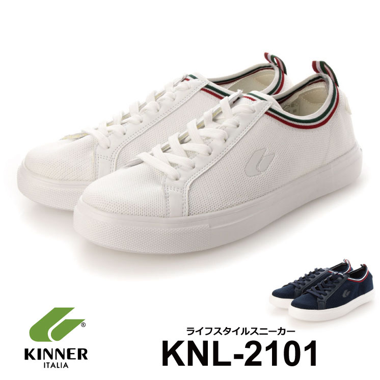 メンズ靴, スニーカー  KINNER KNL-2101