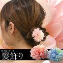ヘアクリップ 花 和柄 髪飾り 3面花【H42-】七五三 成...