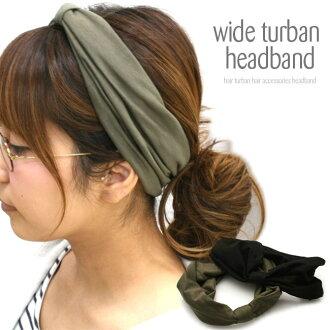 頭巾寬大的頭巾頭帶人分歧D明星卡車發帶