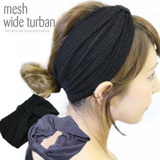 頭巾寬大的網絲頭巾頭帶人分歧D明星卡車發帶