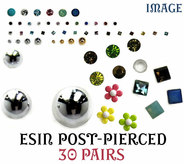 Resin post earrings 30 type set (30 pairs) ▼ with over 2100 Yen down: fs3gm