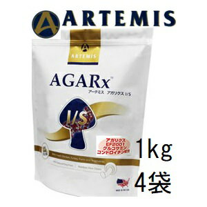Artemis アーテミス アガリクス イミューンサポート 1kgx4袋+60gx2袋 [アガリクス・EF2001・グルコサミン・コンドロイチン・サーモンオイル 配合]