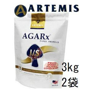 Artemis アーテミス アガリクス イミューンサポート 3kgx2袋+60gx2袋 [アガリクス・EF2001・グルコサミン・コンドロイチン・サーモンオイル 配合]