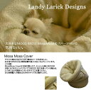 Landy Larick Designs Mogg Bed モッグベッ...