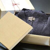 プレゼント日本製上質作務衣メンズ男性さむえ木箱(竹籠)入り本場久留米織りルームウェア部屋着/3サイズ2色メイン画像