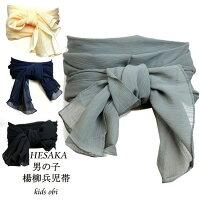 兵児帯男の子子供楊柳浴衣帯/4色メイン画像