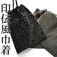 信玄袋印伝風しんげん袋日本製/4タイプメイン画像
