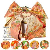 七五三帯結び帯絵羽柄日本製/3サイズ6色メイン画像