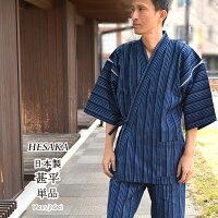 甚平日本製メンズ男性じんべいルームウェア部屋着/2サイズ3色メイン画像