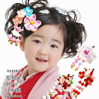 髪飾り七五三髪かざり1個日本製三歳七歳/6タイプメイン画像