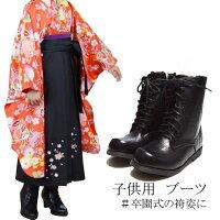 卒園式・卒業式・七五三女の子編み上げブーツ/6サイズメイン画像