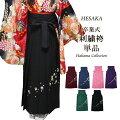 卒業式女性刺繍袴単品販売購入/5サイズ6色メイン画像