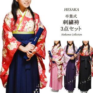 レディース 二尺袖着物刺繍袴 ウィメンズ