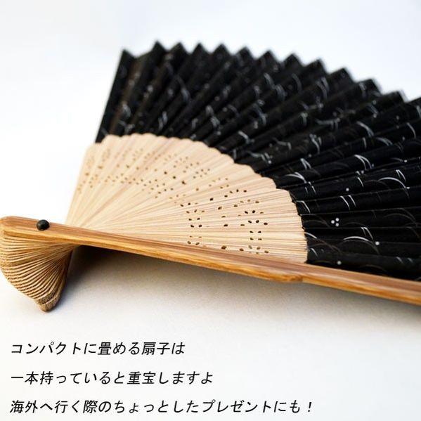 部坂呉服店『すす竹和柄せんす』