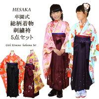 袴女の子着物はかまセット総柄小紋柄販売購入/6タイプメイン画像