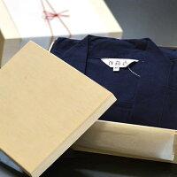 プレゼント作務衣メンズ男性さむえ木箱(竹籠)入り綿スラブルームウェア部屋着/3サイズ3色メイン画像