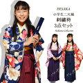 袴小学生女の子二尺袖着物刺繍はかま3点フルセット(半巾帯付)販売購入ジュニア/2サイズ6色メイン画像