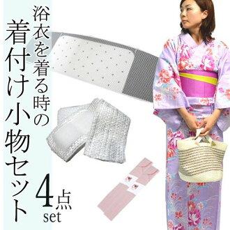 Yukata small kimono accessories 4-piece set (belt 2-indicates date and mesh) [women kimono accessory set phone attract fail sets Jose ikitzkecomono women woman women women's ladys Womens womens women kimono accessory set Tel Japanese six.