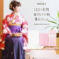 和装小物女性袴用着付小物セット/2サイズメイン画像