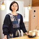 割烹着 和柄 かっぽう着 日本製 { 割烹着 母の日 かっぽうぎ エプロン