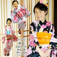 浴衣子供女の子ゆかたセット2点帯100cm110cm120cm130cm/4サイズ9タイプメイン画像