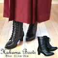 卒業式袴用女性編み上げブーツ黒/8サイズメイン画像