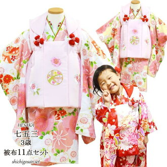 《 special order product 》 I hide Seven-Five-Three Festival kimono 3 years old, overcoat set full coordinates set, Seven-Five-Three Festival overcoat set flower arrangement and set the child overcoat kimono of the child overcoat kimono set 7,533 years old