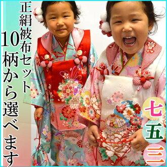 Kabukichō 3-year-old girl kimono flower Princess silk 被布 set [