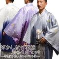 男性ぼかし紋付羽織・着物セット/メイン画像