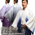 卒業式・成人式・結婚式男性ぼかし紋付羽織袴3点セット/4サイズ3色メイン画像
