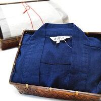 プレゼント作務衣デニムメンズ男性さむえ木箱(竹籠)入りルームウェア部屋着/3サイズ1色メイン画像