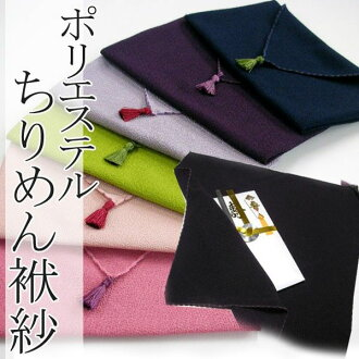 10% Off cute gold seal bags-bags ceremonial-condolence for bags, wedding [Fukuoka] polyester (fukusa), dry crepe /