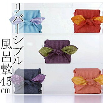 Furoshiki (furoshiki) that a furoshiki (furoshiki) limitation sale furoshiki (furoshiki) which is most suitable for a furoshiki (furoshiki) 45 reversible / shark, cherry tree approximately 45cm gift is wonderful