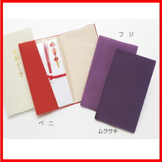 I play なふくさ, congratulations or condolence for two uses, wedding ceremony, congratulations or condolence <most suitable for 15%OFF pure silk fabrics ふくさ, a gift> I restore a pure silk fabrics crape gold seal (silk wrapper) and blow on a product made i