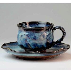 藍流 珈琲 碗皿 化粧箱付 萩焼 はぎやき { カップ&ソーサー かっぷ&そーさー