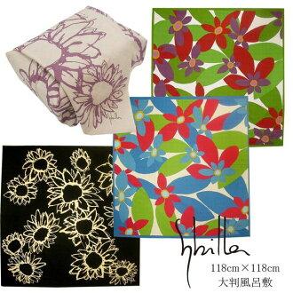 Furoshiki (wrapping cloth) Sibilla (sybilla) cotton big 118 cm large format /MARANTA (marlant) two-color [furoshiki wrapping cloth furoshiki furoshiki Sibilla, vira sybilla furoshiki wrapping cloth furoshiki furoshiki Sibilla vira