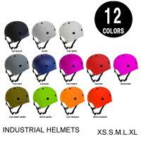 INDUSTRIALインダストリアルHELMETS【全12色】ヘルメットスケートボードスケボー[セール除外品]