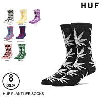 HUFハフPLANTLIFESOCKSスケート・メンズ・靴下・ソックス人気上昇中!ビビットカラー全16色[セール除外品]