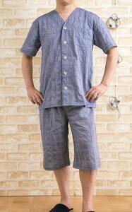 パジャマ メンズ 夏 半袖 ハーフパンツ 前開き 軽くて涼しい先染めシャンブレー 父の日ギフト ナイトウェア ルームウェ...